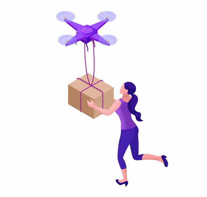 紫色无人机送货快递物流png图片免抠矢量素材 IT科技-第1张