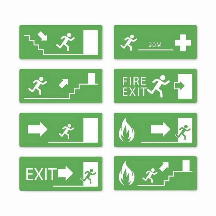 8款绿色安全出口紧急逃生标志指示牌png图片免抠矢量素材 标志LOGO-第1张