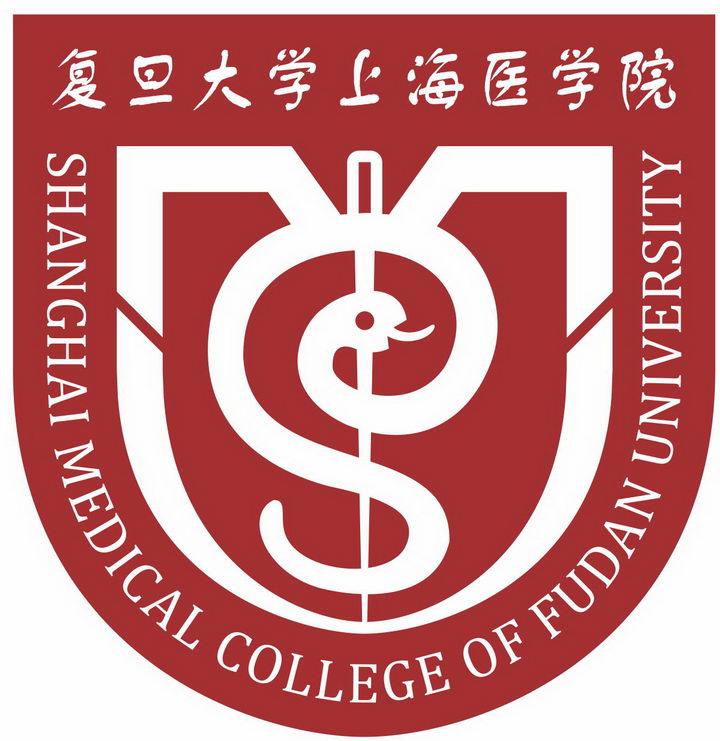 复旦大学上海医学院校徽png图片免抠素材 标志LOGO-第1张