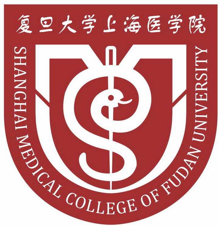 复旦大学上海医学院校徽png图片免抠素材
