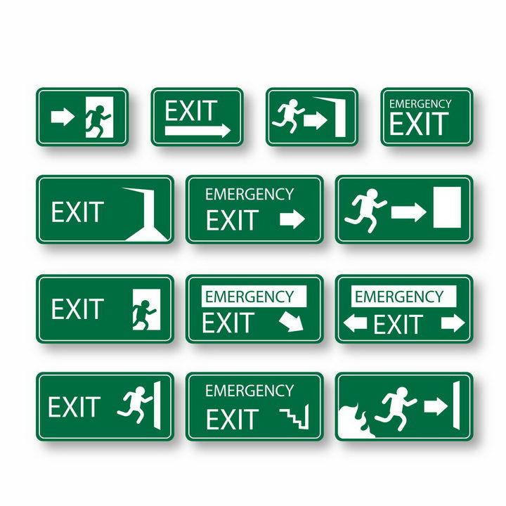 各种绿色安全逃生出口标志指示牌png图片免抠矢量素材 标志LOGO-第1张