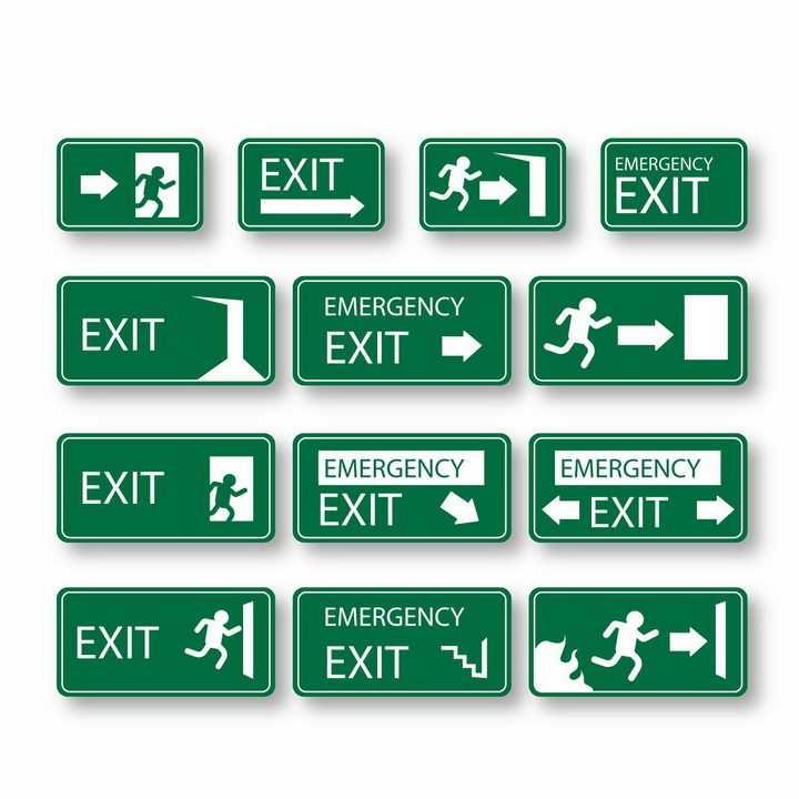 各种绿色安全逃生出口标志指示牌png图片免抠矢量素材