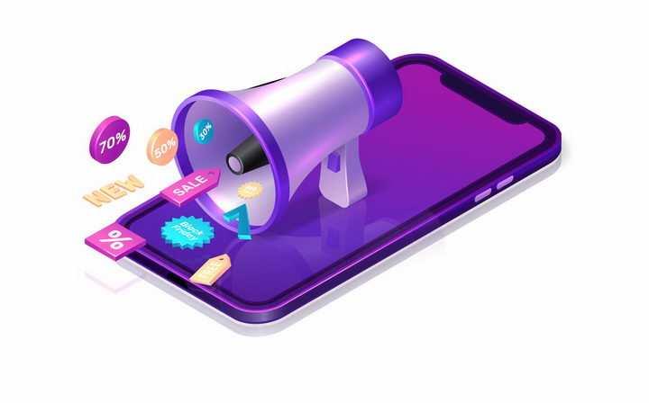 3D风格紫色手机上的大喇叭发出各种信息png图片免抠eps矢量素材