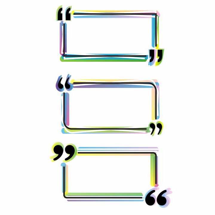 3款彩色线条风格双引号文本框标题框png图片免抠矢量素材
