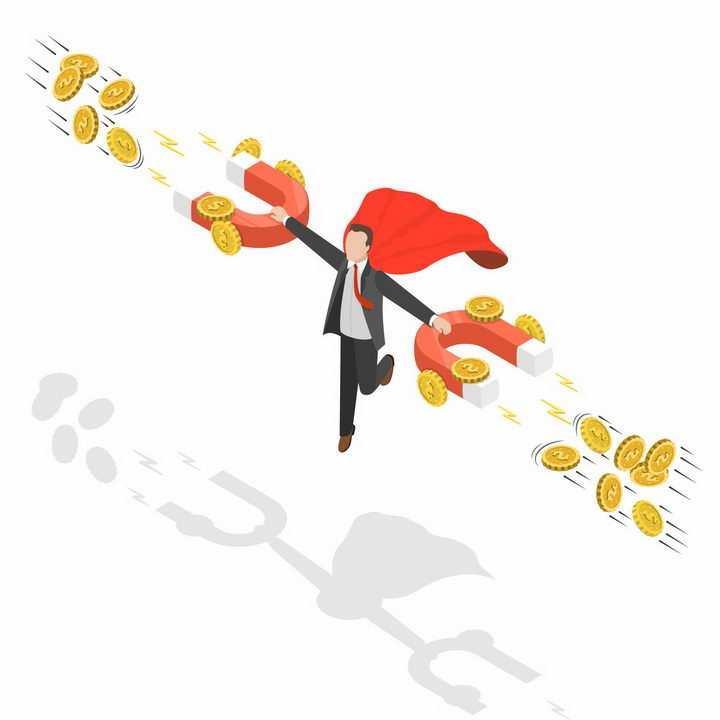 红色披风商务人士两只手拿着磁铁吸引金币象征了吸引资金png图片免抠矢量素材