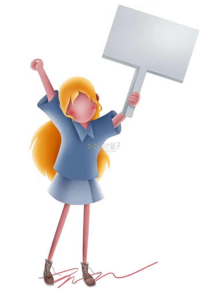 彩绘卡通女孩高举着一块空白的牌子png图片免抠素材