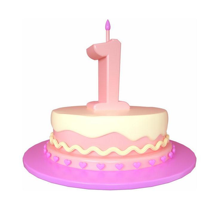 C4D风格1周岁生日快乐蛋糕png图片免抠素材 节日素材-第1张