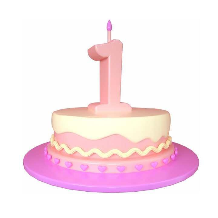C4D风格1周岁生日快乐蛋糕png图片免抠素材