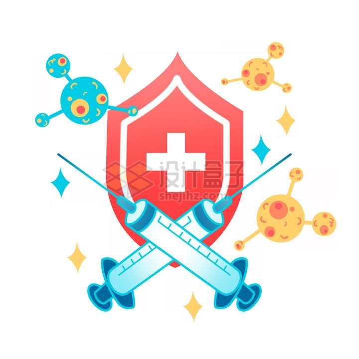 红色防护盾牌针筒和各种病毒png图片免抠素材
