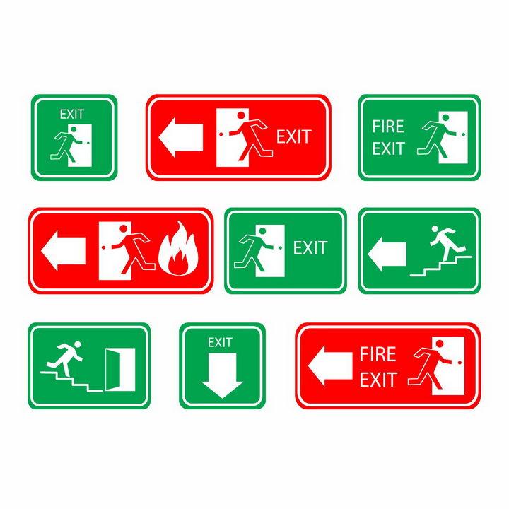 各种火灾红色绿色安全逃生出口标志指示牌png图片免抠矢量素材 标志LOGO-第1张