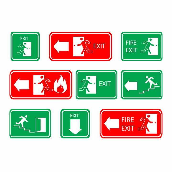 各种火灾红色绿色安全逃生出口标志指示牌png图片免抠矢量素材