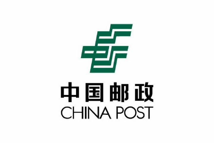竖版中国邮政世界品牌500强logo标志png图片免抠素材 标志LOGO-第1张