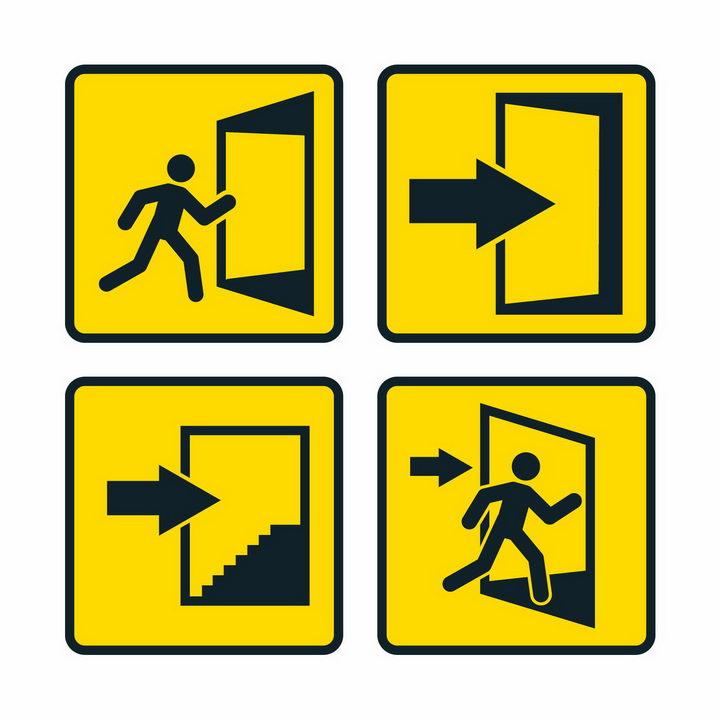 4款黄色紧急逃生出口标志指示牌png图片免抠矢量素材 标志LOGO-第1张