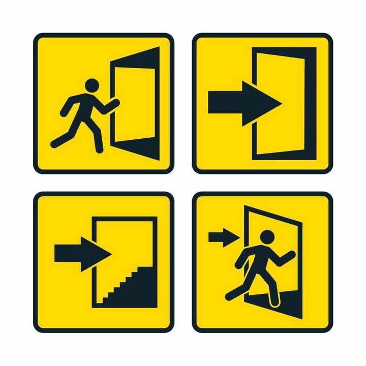 4款黄色紧急逃生出口标志指示牌png图片免抠矢量素材