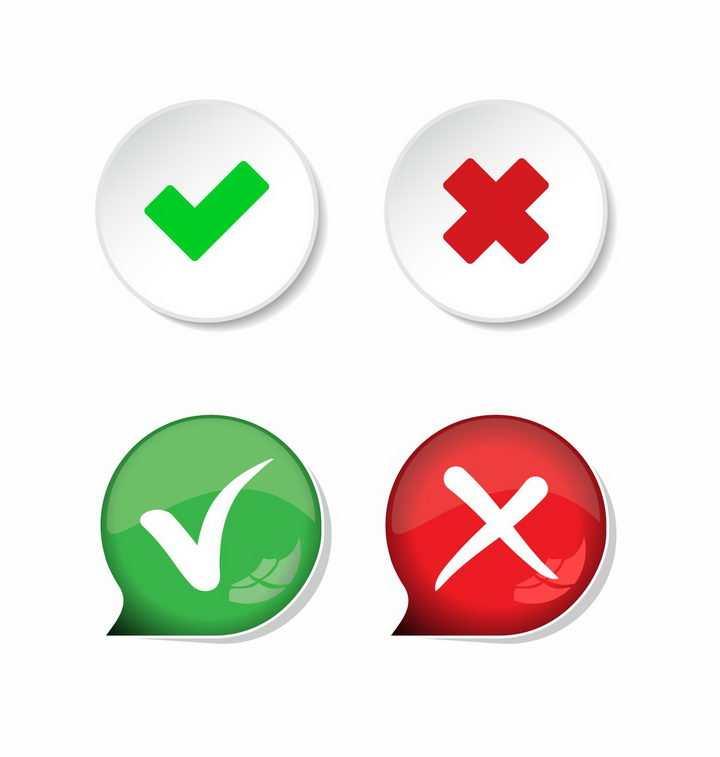 对号和错号的立体按钮png图片免抠矢量素材