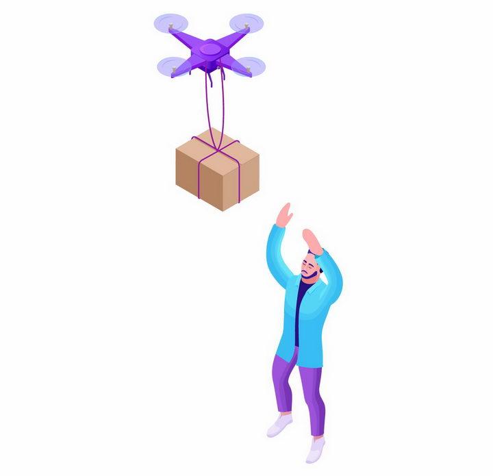 紫色无人机送快递png图片免抠矢量素材 IT科技-第1张