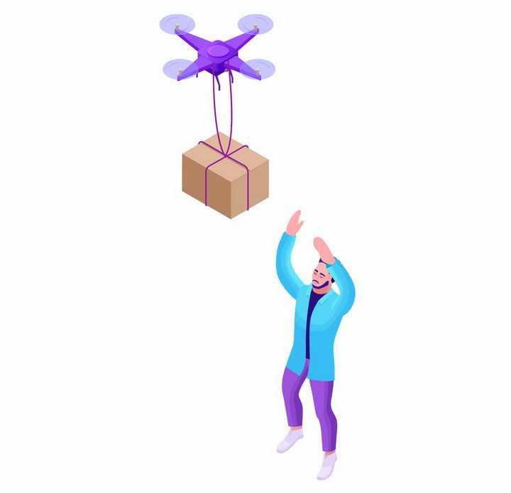 紫色无人机送快递png图片免抠矢量素材
