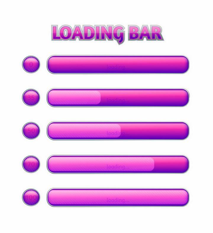 粉红色加载进度条loading画面设计png图片免抠eps矢量素材 UI-第1张