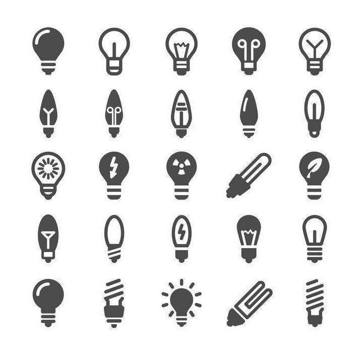 25款黑白色的电灯泡图案图标png图片免抠矢量素材 图标-第1张