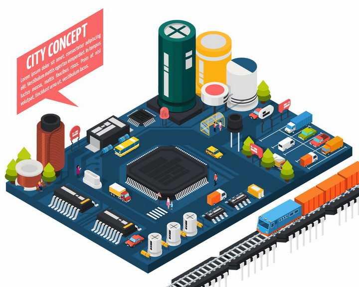 创意抽象集成电路和象征数据的火车png图片免抠矢量素材