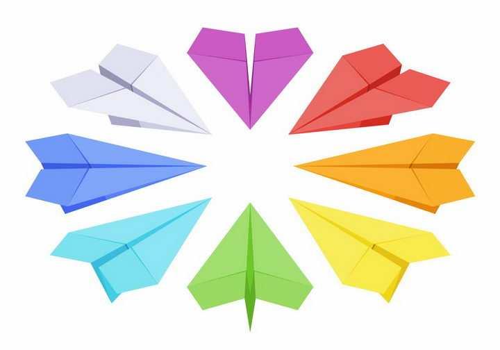 围成一圈的彩色折纸纸飞机png图片免抠矢量素材