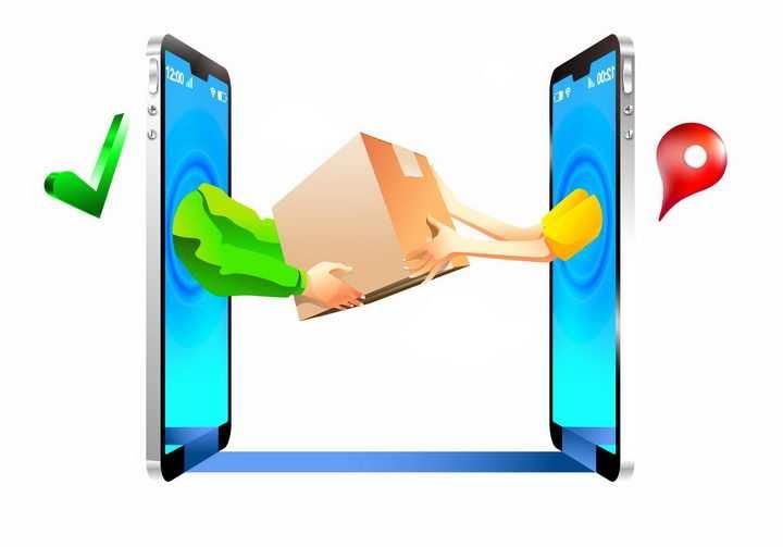 抽象3D立体风格手机购物微商png图片免抠矢量素材
