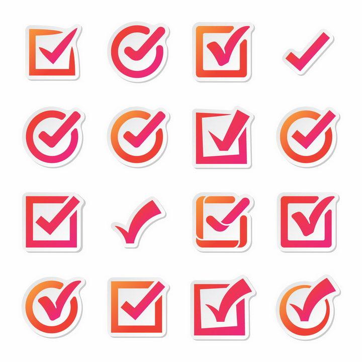 16款玫红色对号标签贴纸png图片免抠矢量素材 按钮元素-第1张