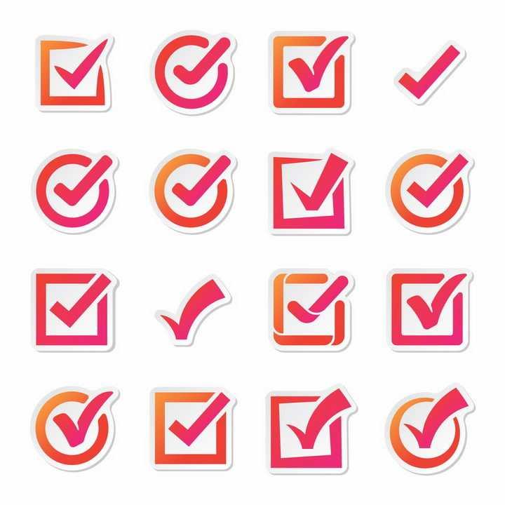 16款玫红色对号标签贴纸png图片免抠矢量素材