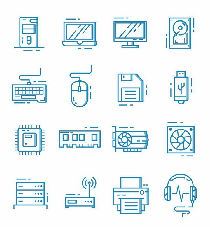 16款蓝色线条电脑主机显示器键盘鼠标等计算机配件png图片免抠矢量素材 图标-第1张