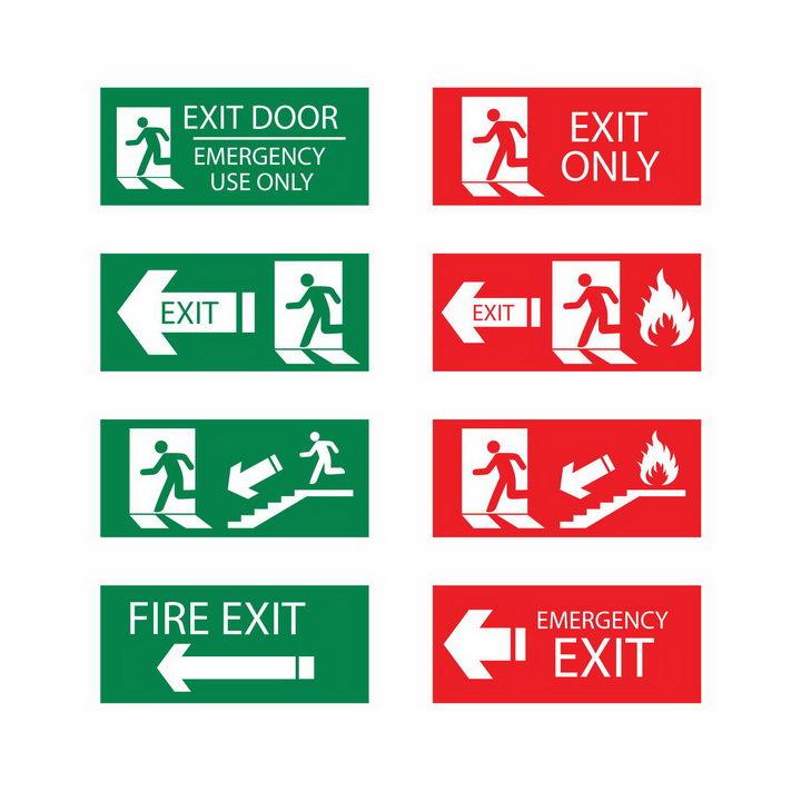 8个红色绿色安全逃生出口标志牌png图片免抠矢量素材 标志LOGO-第1张