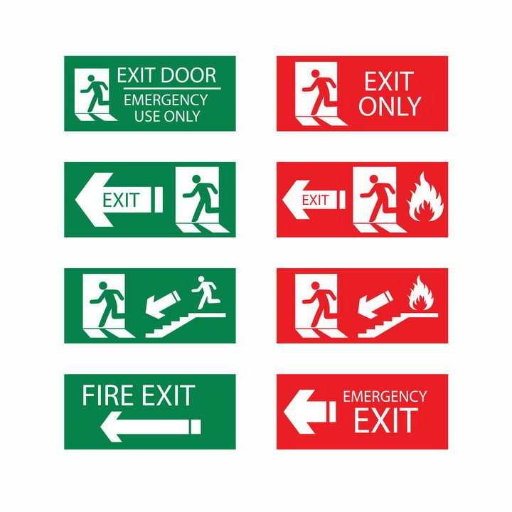 8个红色绿色安全逃生出口标志牌png图片免抠矢量素材