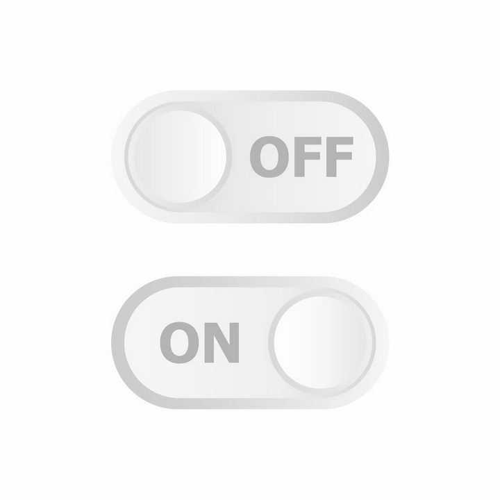 简约白色滑动开关按钮png图片免抠矢量素材