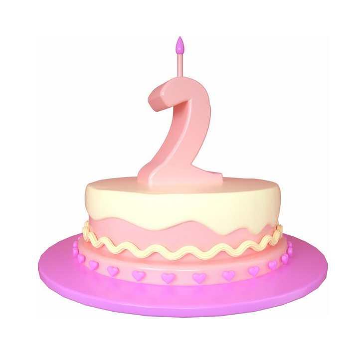 C4D风格2周岁生日快乐蛋糕png图片免抠素材