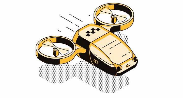未来风格飞行出租车科幻飞行器png图片免抠矢量素材