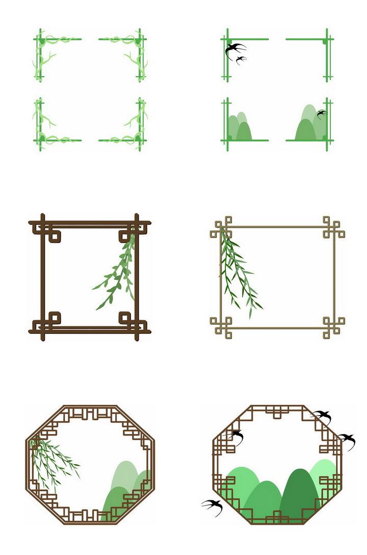 6款春天清明节中国风窗格png图片免抠素材 生物自然-第1张