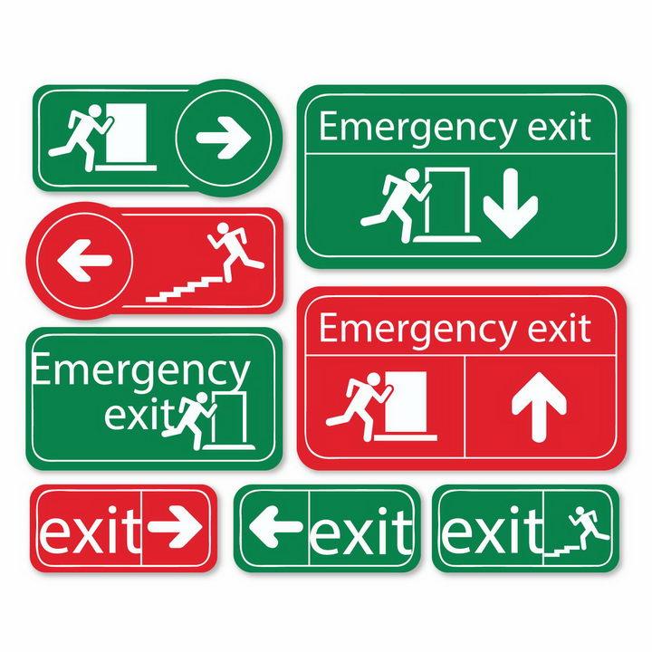 各种风格的红色绿色安全逃生出口标志牌png图片免抠矢量素材 标志LOGO-第1张