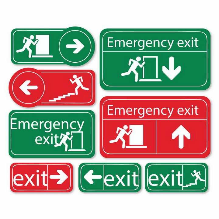 各种风格的红色绿色安全逃生出口标志牌png图片免抠矢量素材