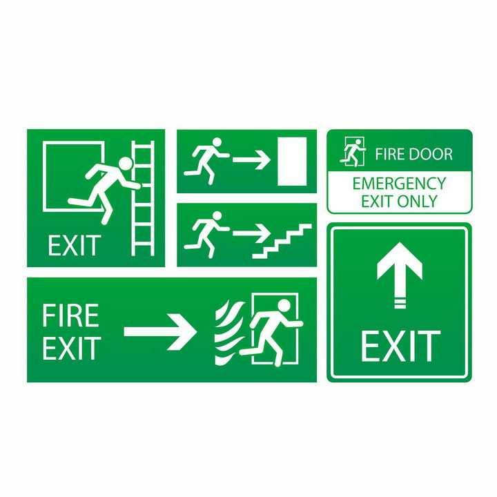 火灾绿色安全逃生出口标志指示牌png图片免抠矢量素材