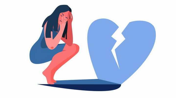 扁平插画抽象女孩蹲在地上哭泣背影是心碎象征了失恋png图片免抠矢量素材