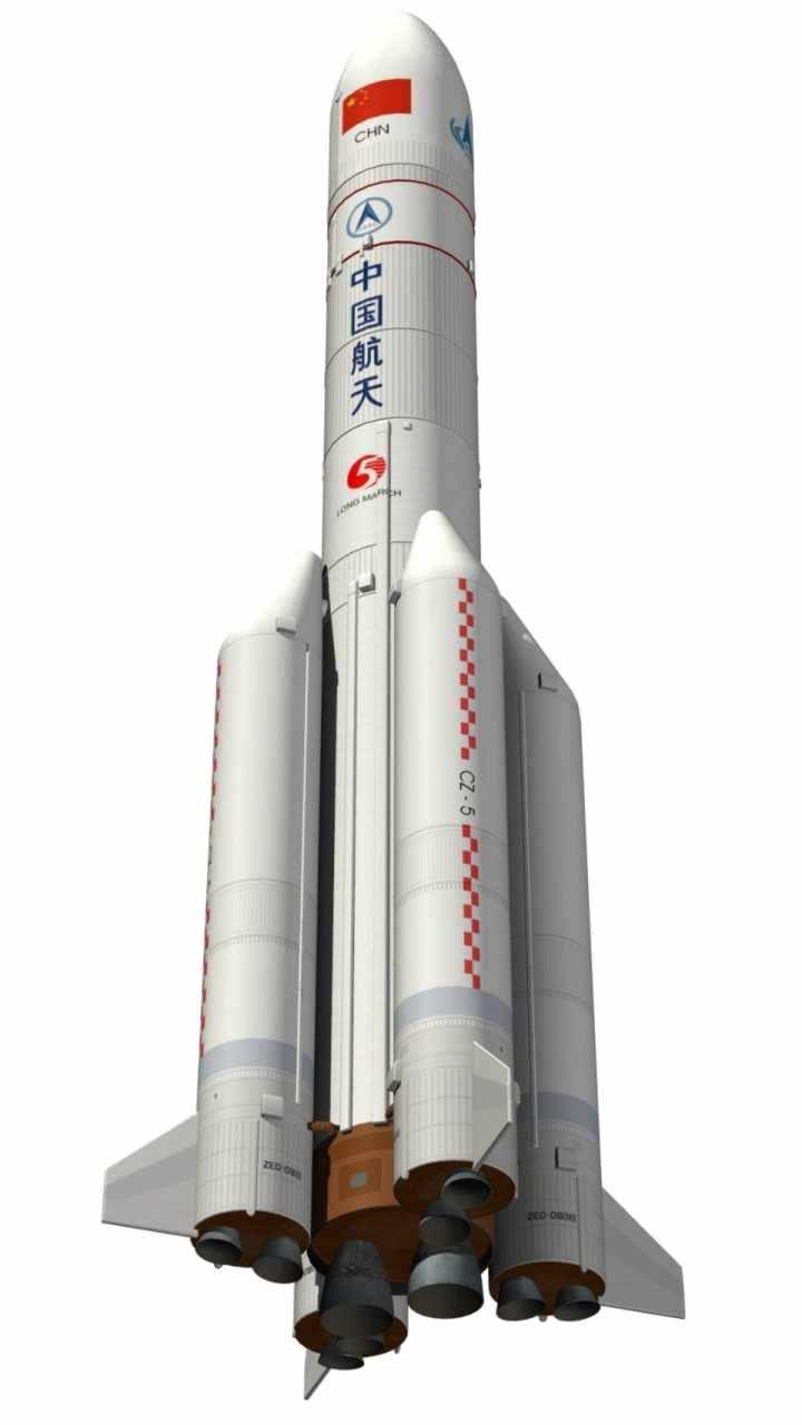 中国航天长征五号运载火箭透明背景png免抠图片素材