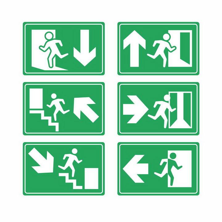 6款绿色安全紧急逃生出口标志指示牌png图片免抠矢量素材 标志LOGO-第1张