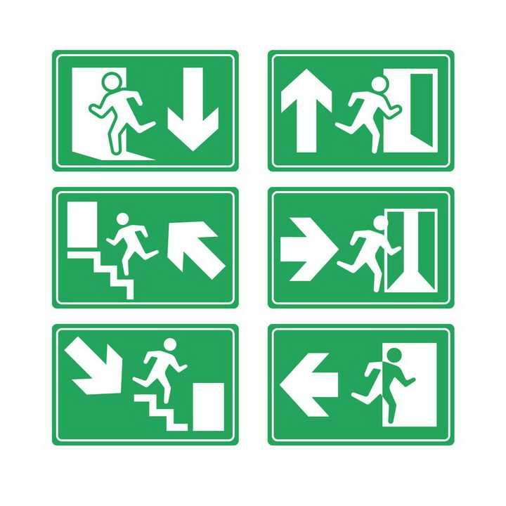 6款绿色安全紧急逃生出口标志指示牌png图片免抠矢量素材
