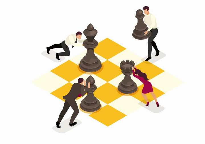 2.5D风格棋盘和正在推动国际象棋棋子的职场人士象征团队合作png图片免抠矢量素材