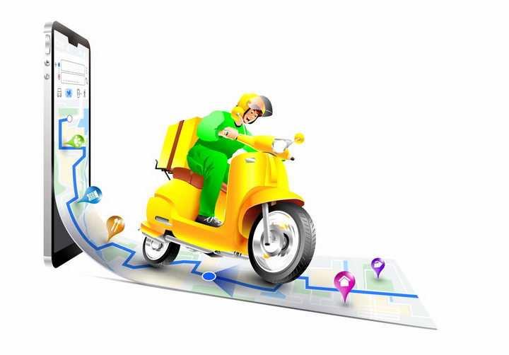 抽象3D立体风格手机上的快递员正在送货快递信息查询png图片免抠矢量素材