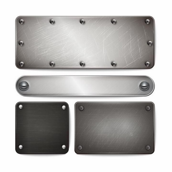 4款铆钉金属面板png图片免抠矢量素材 边框纹理-第1张