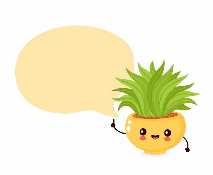 可爱的卡通盆栽植物和对话框png图片免抠矢量素材