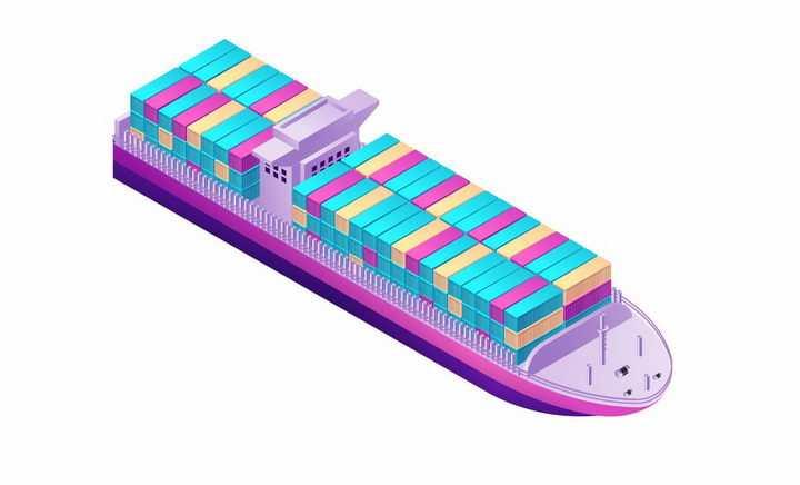 2.5D风格装满了彩色集装箱的集装箱货轮船png图片免抠矢量素材