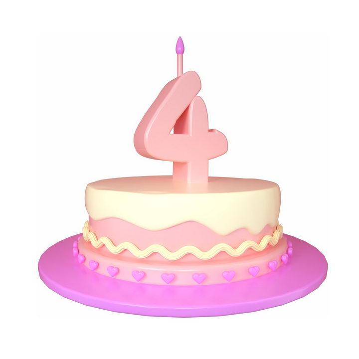 C4D风格4周岁生日快乐蛋糕png图片免抠素材 节日素材-第1张