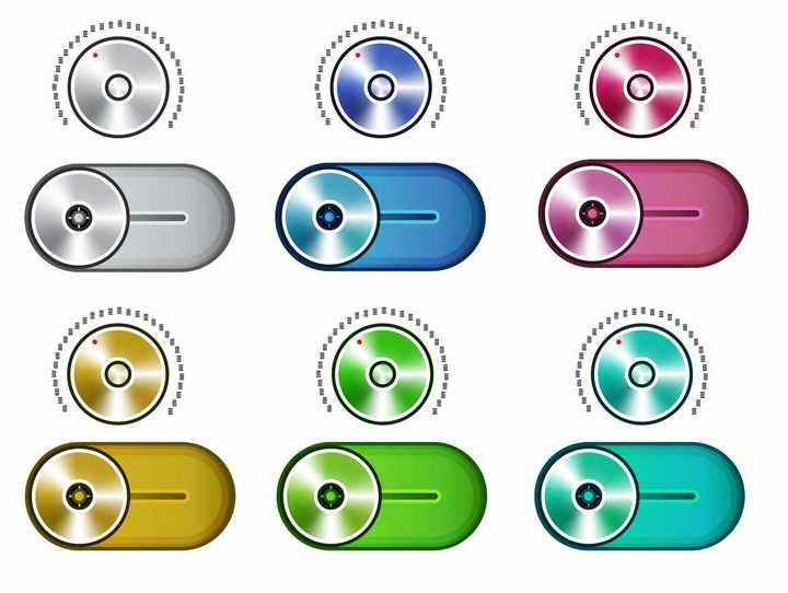6款彩色金属光泽效果的滑动开关按钮png图片免抠矢量素材