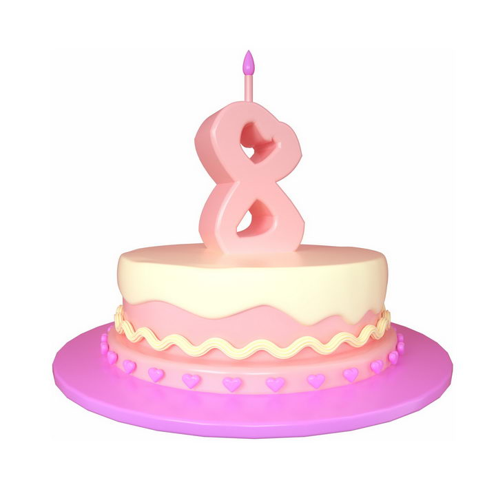 C4D风格8周岁生日快乐蛋糕png图片免抠素材 节日素材-第1张